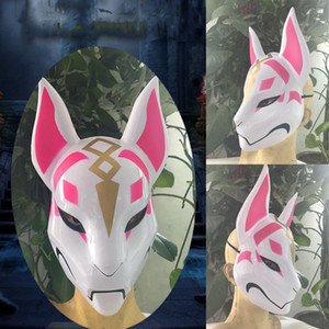 Wholesale New Unique Design Halloween Fox Drift Skin Mask Cosplay Costume sale Eye Masks