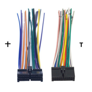 Universal 20-pin large small current car DVD navigation CD machine power supply navigation tail #6122 2326