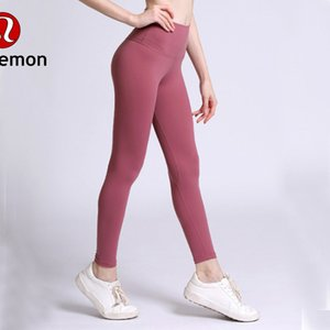 Wholesale YHigh Waist Women yoga pants Solid Color Sports Gym Wear Leggings Elastic Fitness Lady Overall Full Tights Workout lu-08