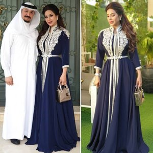 Wholesale Aso Ebi 2019 Arabic Muslim Sexy Chiffon Evening Dresses Lace Beaded Prom Dresses High Neck Formal Party Second Reception Gowns ZJ354
