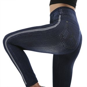 Wholesale Work Out Leggings Woman Fashion High Waist Demin Leggings Trendy Jeans Type Legging Jeans