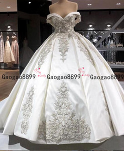 2020 arabic Luxury Ball Gown Wedding Dresses off the shoulder Princess sliver lace Applique Bridal Gowns plus size robe de mariage