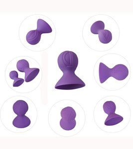 Wholesale HugMee Toys For Adults Breast Massager Nipple Clip Teasing Stimulating Female Massage Masturbation Breast Pump C0060