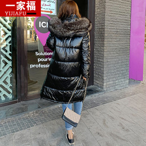 Wholesale Down Long Fund Overknee Light Noodles Cotton padded Clothes Self cultivation Really Hair Lead Winter Cotton padded Jacket