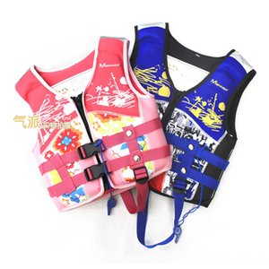 Wholesale Children swim vest buoyancy vest baby children lifejacket floating clothing boys and girls snorkeling Safety Kid Life