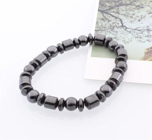 Health Care Bracelet Anti Fatigue Bangle Magnet Elastic Force Beads Party Small Gifts Black Portable Flexible MMA1841