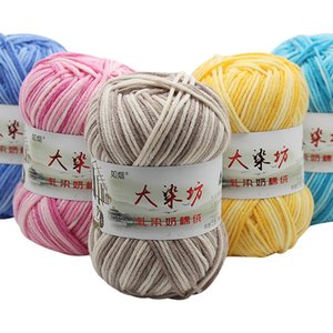 Wholesale Hoomall mm DIY Milk Cotton Baby Wool For Knitting Children Hand Knitted Yarn Knit Blanket Crochet Yarn Sweater