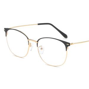 2019 Anti Blue Light Glasses Men Reading Goggle Protection Eyewear Computer Women High Quality Blocking Eyeglasses