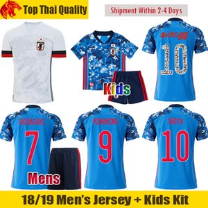 Wholesale 19 Japan Soccer Jerseys SHOYA SHIBASAKI Japan Home Away Mens Uniform Kids Kit MINAMINO Football Shirt ASANO KUBO Football Jersey