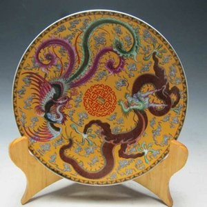 Wholesale Chinese Porcelain Hand painted Dragon and Phoenix Plate w QianLong Mark