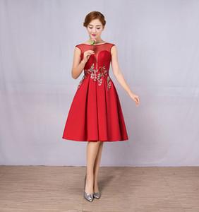 0b49d167638 Wholesale graduation dress short skirt embroidered sleeveless v-neck short  skirt backless sexy PROM dresss
