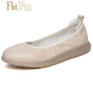 PEIPAH 2019 Summer New Genuine Leather Nurses Shoes Summer Casual Shallow Flat Shoes Solid Comfortable Pregnant Women Peas