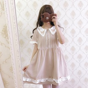 Wholesale Japanese sweet lolita dress vintage lace bowknot loose victorian dress kawaii girl gothic lolita op princess loli cosplay