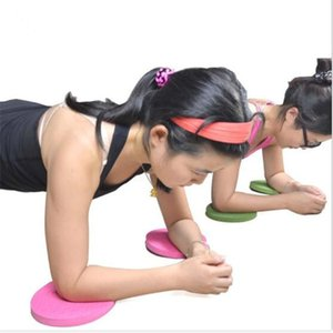 Wholesale Portable Yoga mat Sports pad Knee pad 1sets 2piece 20mm thick Disc yoga mat Fitness protection mat