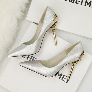 Wholesale Modest Pointed Wedding Shoes Cheap Pumps High Heel Metal Hollow suede Toe Bridal Shoes Evening Toe Party Prom Women Shoes