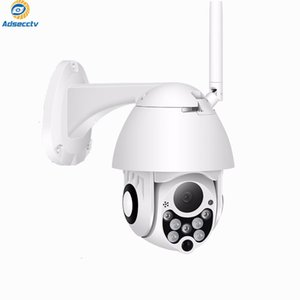 waterproof mini ip wifi PTZ camera 4X digital zoom HD 1080P resolution real P2P wireless speed dome camera outdoor CCTV security camera on Sale