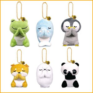 New 6 styles 8cm Creative Doll Frog Panda Penguin Doll Toy Wishing Plush Pendant Key Chain Kids Toys L117