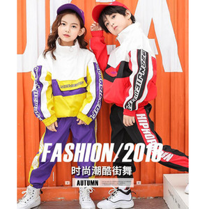 Wholesale Kids Ballroom Jacket Jogger Pants dancing Stage wear Outfits Girls boy Competitions Modern Jazz Hip Hop dance wear Clothing Suit