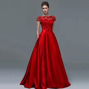 Wholesale wholesale Elegant Red Lace Short Sleeves Evening Dresses 2019 Sexy A-Line Boat Neck Keyhole Long Women Formal evening dress gowns