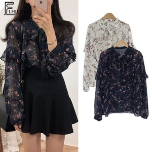Wholesale 2019 Spring Basic Shirts Blouses Women Japan Preppy Styel Cute Sweet Girls Black White Floral Printed Ruffled Bow Tie Top