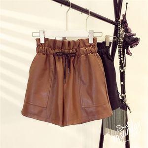 2019 Spring New Korean Style Female Sexy Leather Shorts High Loose Wide Leg Short Femme Elastic Waist Belt Free Shipping C19041901