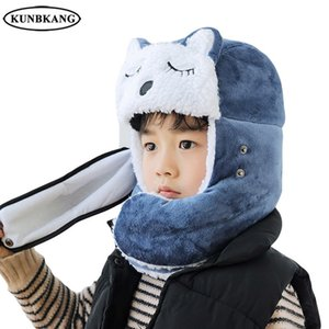 New Cartoon Children Winter Bomber Hats For Kids Boys Girls Russian Trapper Hat Thicken Warm Balaclava Face Mask Ski Scarf Cap Y200110