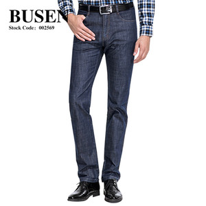 Business Casual Slim Straight Jeans Brand Fashion Designer Jeans Men Denim Pants Trousers Blue Mens 100% Cotton
