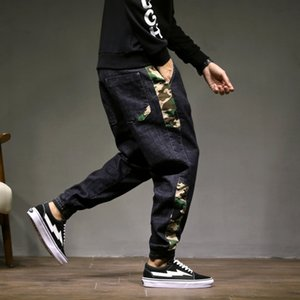 Wholesale Autumn and winter Harlan jeans male elastic loose large size fat hip hop black camouflage feet wide leg trousers
