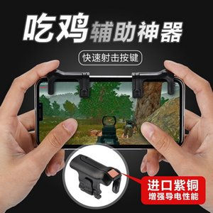 500pcs Mobile Phone Physical Joysticks Game Controller Assist Tools for STG FPS TPS Games PUBG Shooting Game Tools