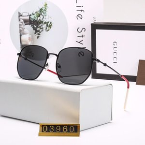 New Honeybee Series Women's Small Frame Polygonal Couple's Polarized Film Sunglasses Spot Model 03960 with Packaging Box