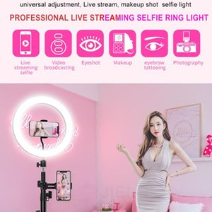 Ring flash for phone smartphone Product photograph beauty holder stand Tripod Flash light mobile phone 8-10inch Makeup Ring Light 160cm to 2