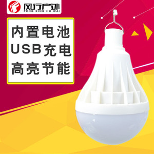 Wholesale Move Can Charge Bulb Built-in 18650 Lithium Battery Usb Charge Dorm A Stall With Goods Spread Out On The Ground For Sale Night Market Lamp