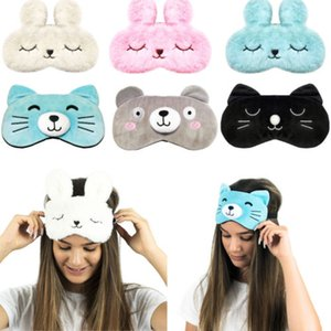 Wholesale New Cute Eye Mask Shade Cover Case Rest Eyepatch Blindfold Shield For Sleep