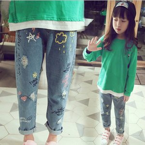 Wholesale Children s Clothing New Boys and Girls Personalized Printed Jeans Children s Fashion Denim Pants Ages