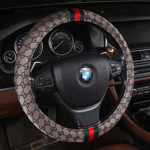 Car steering wheel cover 38 cm in diameter