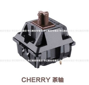 Wholesale 1pc Genuine original German cherry MX Brown CHERRY axis keyboard switch keyboard axis brown shaft pins