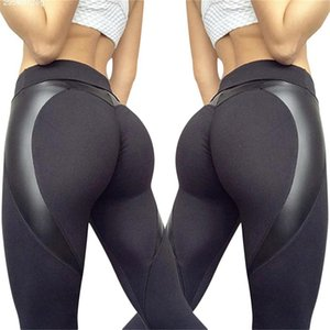 Wholesale Black Heart Yoga Pants Women Seamless Leggings PU Leather Patchwork Gym Push Up Workout Yoga Leggings Sport Pants Dropshipping