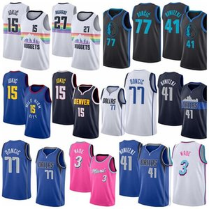 Wholesale New 15 Jokic 27 Jamal Murray 77 Doncic 41 Nowitzki 3 Wade 1 D'Angelo Russell 8 Dinwiddie City version Stitched jerseys