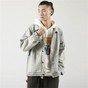 Wholesale Men s Jackets Spring New Denim Jacket Korean Trends Spring Light Blue Denim Jacket More Sizes S XXXL