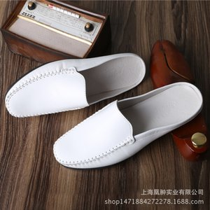 Wholesale Half Slipper Men s Small White Enchanting2019 Support Casual Shoes England Single Shoe