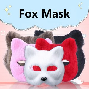 Wholesale 5 colors Fox Shape Half Face Mask Christmas Carnival Party Cosplay Mask Halloween Costume Prop Halloween Supplies