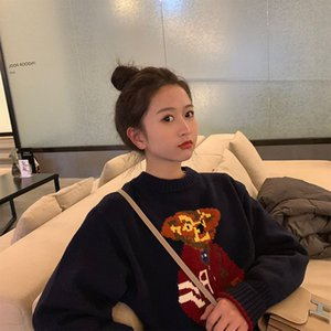 Retro Playful A Fried Chicken Cute Bear Sweater Loose Heirloom Female Autumn Winter New Korean Version of College Style