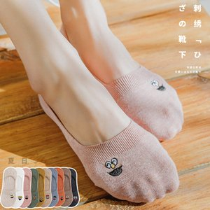 Wholesale No Show Harajuku Korean Style Women Sock Woman Cute Ankle Moomin Boat Korean Style Ankle Fashion Hot Pink Cotton SocksSummer