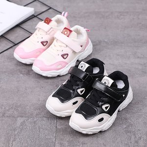 Wholesale New Children's Sports Shoes Inflatable Children's Mesh Super Light Bottom Injection Molded Girls'Leisure Shoes