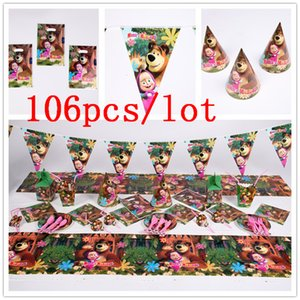 Wholesale 106Pcs Masha And Bear Theme Baby Shower Boys Birthday Decoration Wedding Event Party Supplies Various Tableware Sets SH190911
