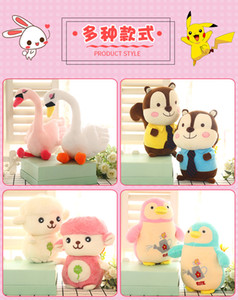 Animation doll 8-inch grab doll 25cm plush doll activity gift on Sale