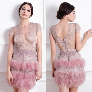 Wholesale Sweet Pink Fur Evening Dresses Open Back Illusion Lace Appliques Prom Gowns Knee Length Tiered Girls Pageant Dresses