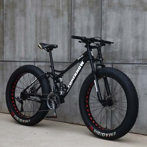 Front and rear dual shock-absorbing 26-inch 27-speed off-road beach snowmobile variable speed ultra-wide 4.0 big tire mountain bike