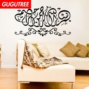 Wholesale Decorate Home Muslim culture letter art wall sticker decoration Decals mural painting Removable Decor Wallpaper G-1049