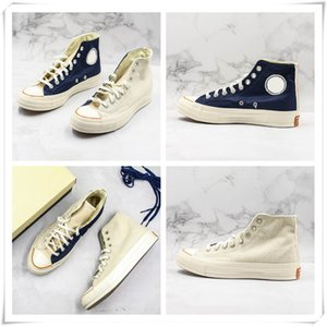 Wholesale New Arrival Chunk s High Shoes Beige Blue Splice Natural Canvas Boots Men Women Canvas Skateboard Shoes Unique Designer Trainer Sneaker